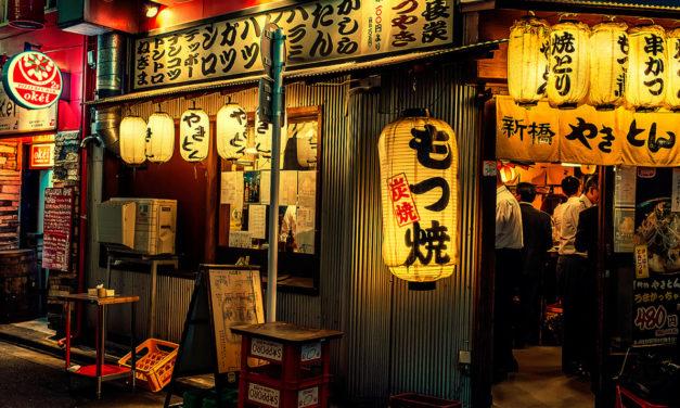 Kaori Fujimoto – Pints of Beer