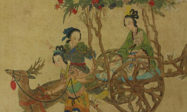 Yuan Changming – Four Poems
